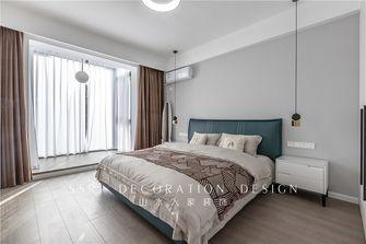 130平米三室两厅现代简约风格卧室欣赏图