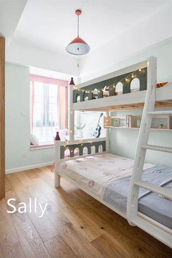 80平米三室两厅北欧风格儿童房欣赏图