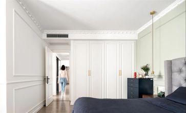 110平米三室两厅法式风格卧室欣赏图