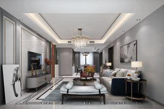 140平米四室五厅现代简约风格客厅效果图