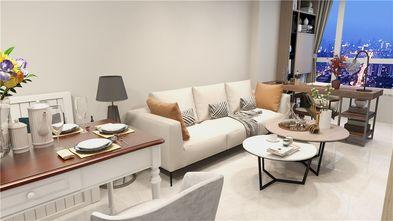 50平米现代简约风格客厅效果图