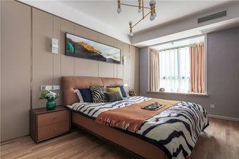 130平米三室一厅其他风格卧室图片大全