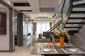 豪华型130平米别墅现代简约风格餐厅图片