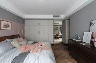 130平米三室两厅英伦风格卧室效果图