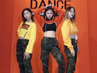 水灵子舞蹈国际连锁(小榄·泰丰分校)