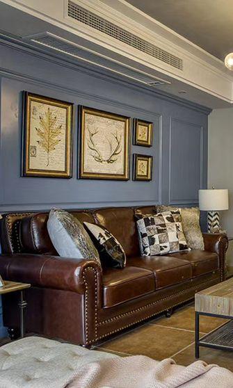 130平米美式风格客厅图片