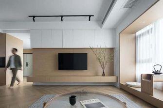 120平米三室两厅日式风格客厅效果图