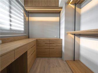 120平米三室两厅日式风格衣帽间装修效果图