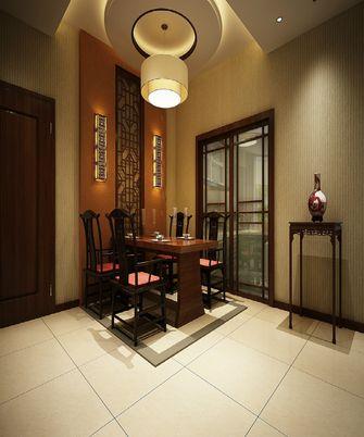 120平米三室一厅中式风格餐厅效果图
