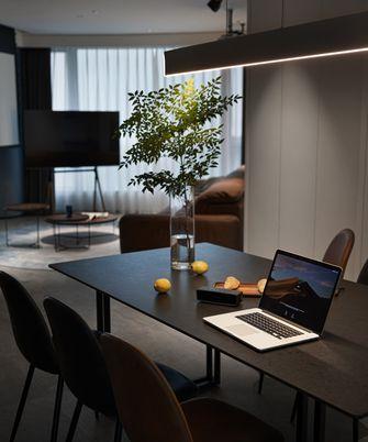 110平米公寓现代简约风格餐厅图片大全