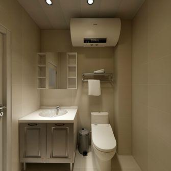 60平米公寓宜家风格卫生间图