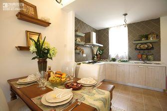 110平米三室两厅美式风格餐厅橱柜装修效果图