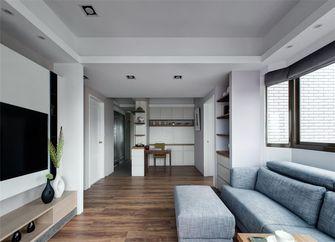 60平米宜家风格客厅装修效果图