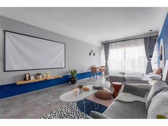 40平米小户型地中海风格客厅图