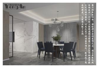豪华型130平米三现代简约风格餐厅图