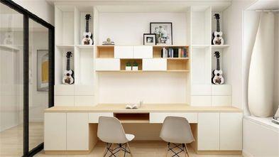 90平米三室一厅田园风格书房效果图