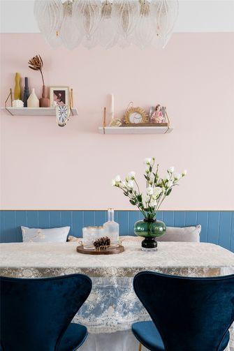 90平米三北欧风格餐厅图片