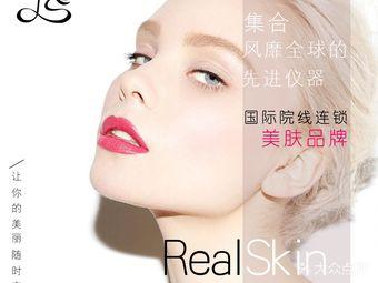 臻皙光电科技皮肤管理中心(鼓楼总店)