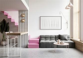 50平米公寓北欧风格客厅装修效果图