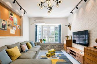 100平米四室四厅北欧风格客厅欣赏图