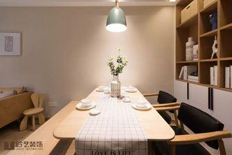 80平米三室两厅日式风格餐厅图片大全