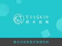 Yes Skin颜术医美(南京西路店)