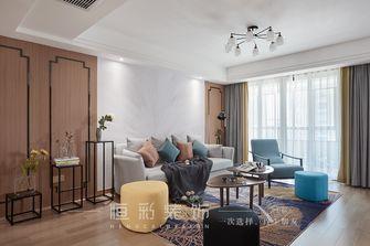 富裕型140平米三室两厅日式风格客厅图片大全