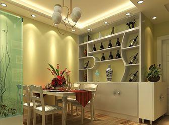 140平米四室一厅美式风格餐厅装修案例