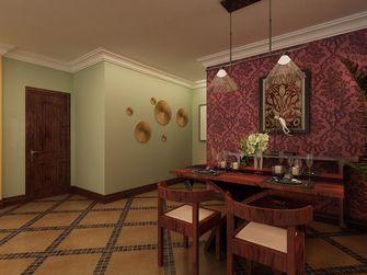 140平米三室两厅东南亚风格餐厅图