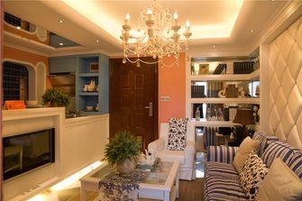 5-10万60平米一室两厅地中海风格客厅图片大全