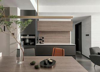 110平米三室三厅现代简约风格餐厅效果图