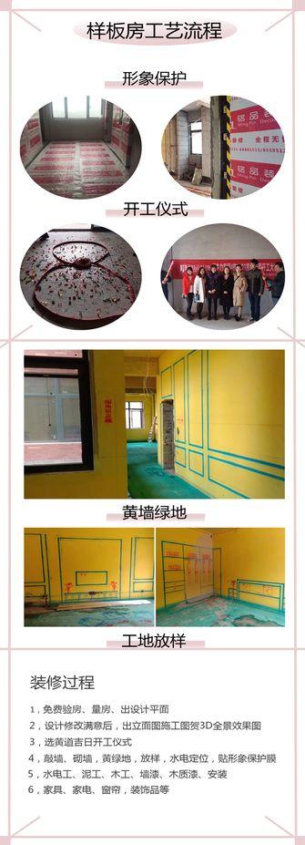 经济型130平米三室两厅地中海风格客厅效果图