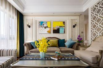 120平米三室五厅法式风格客厅图片大全