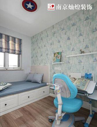 80平米三室一厅地中海风格儿童房装修案例