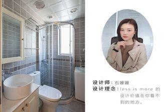 80平米三室一厅美式风格卫生间装修图片大全