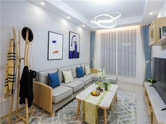140平米公寓中式风格客厅欣赏图