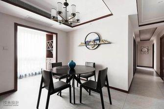 富裕型140平米四中式风格餐厅设计图