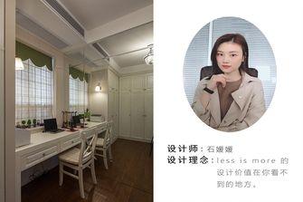 80平米三室一厅美式风格书房效果图