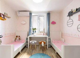 90平米北欧风格儿童房装修案例