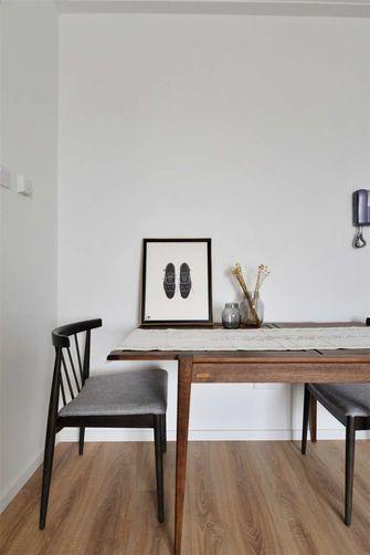 50平米公寓北欧风格餐厅装修案例