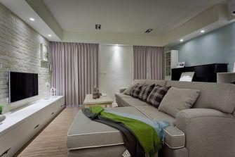 90平米四室两厅宜家风格客厅装修图片大全