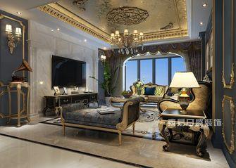 140平米别墅新古典风格客厅欣赏图