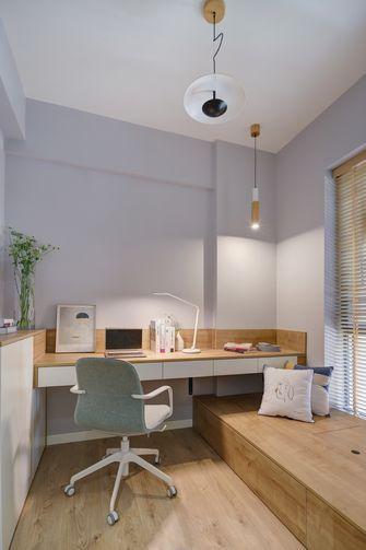110平米三室两厅现代简约风格书房装修图片大全