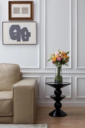 110平米三室两厅法式风格客厅图片大全