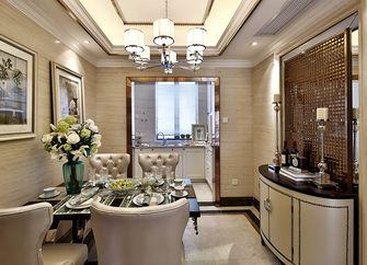 100平米三室一厅欧式风格餐厅图片