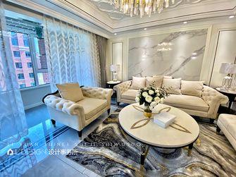 20万以上140平米三室两厅法式风格客厅欣赏图