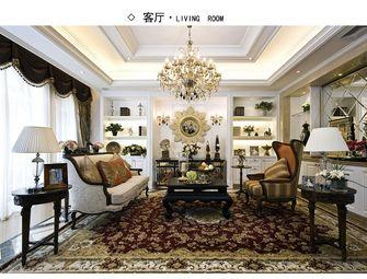 富裕型140平米四室五厅欧式风格客厅效果图