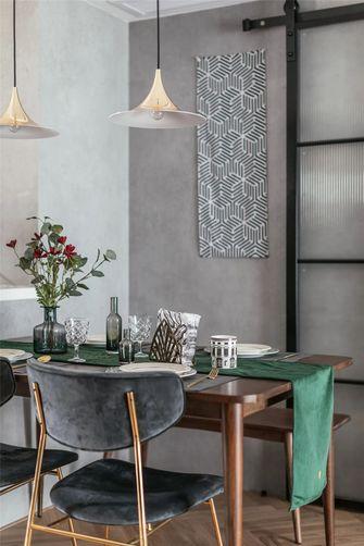 80平米公寓其他风格餐厅效果图