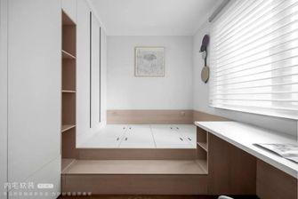 140平米四室两厅混搭风格儿童房装修效果图