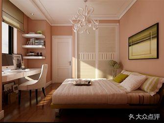 110平米三室两厅现代简约风格卧室壁纸图
